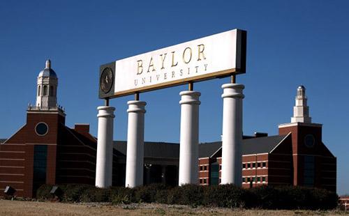 贝勒大学校景4
