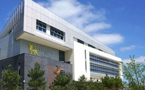 伯明翰城市大学2