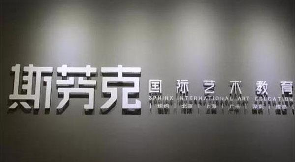 斯芬克logo