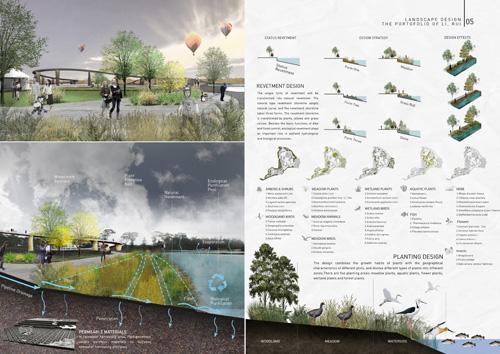 景观设计日本留学作品1