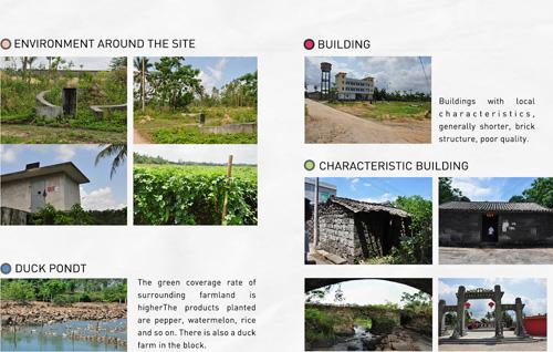 景观设计留学作品集案例1
