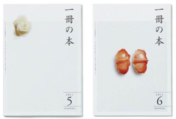 日本平面设计作品2
