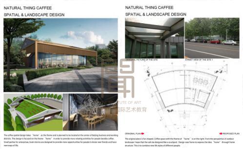 2室内设计-2.jpg