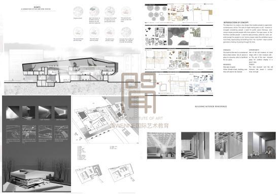5建筑设计-4.jpg