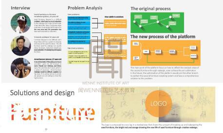 10交互设计-2.jpg