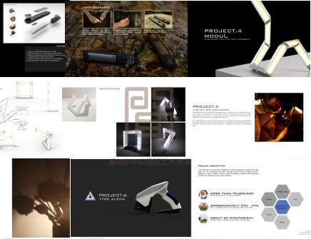 3工业设计-2.jpg
