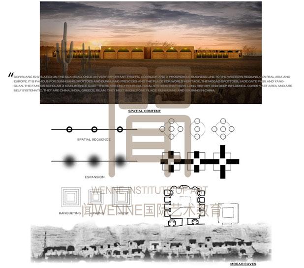 15留学建筑设计作品15