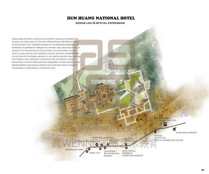 13建筑设计留学作品13