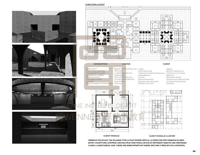 12建筑设计留学作品12