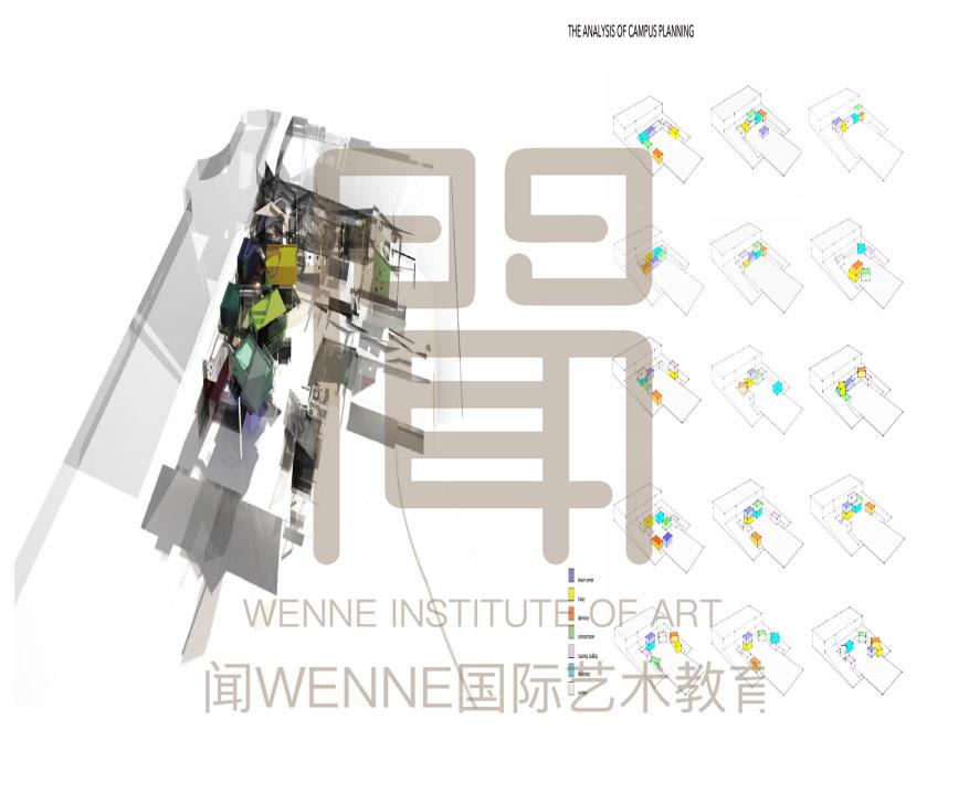 9建筑设计留学作品9