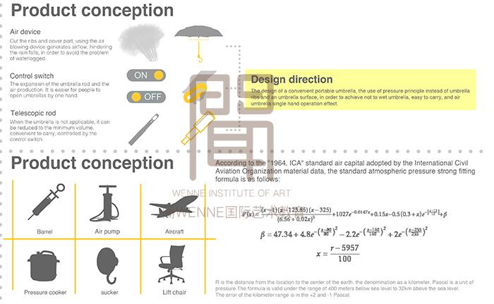 8工业设计作品集6.jpg