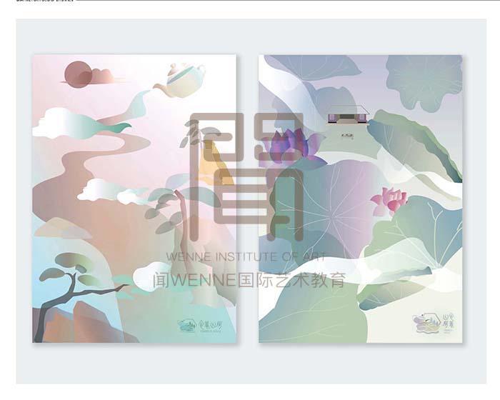 20平面设计作品集3.jpg