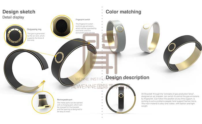 4工业设计作品集2.jpg