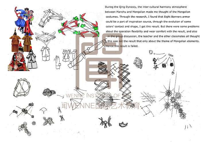 10珠宝设计作品集案例7.jpg