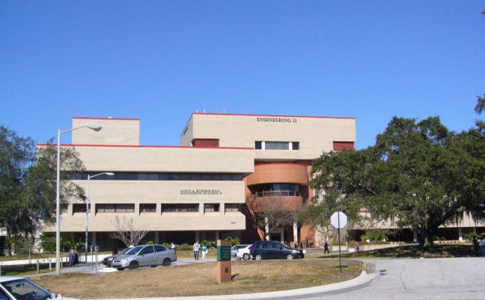 佛罗里达大学音乐学院